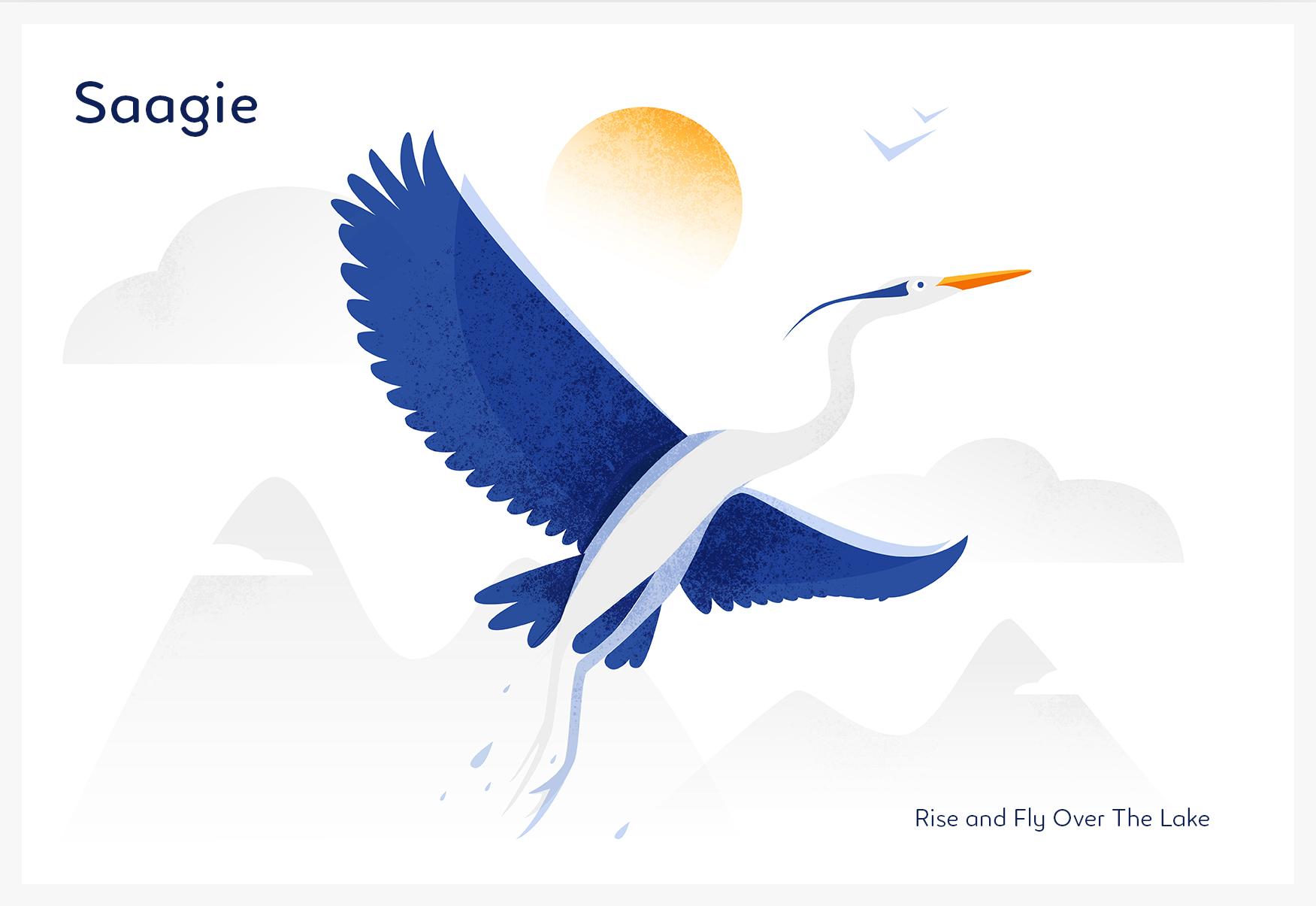 Logo-impression-Saagie